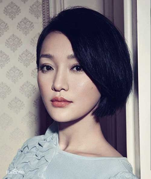 Dark Bob Idea for Chinese Women 2018-2018