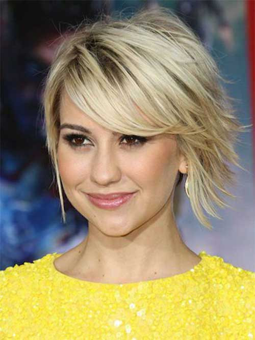 Razored Choppy Bob Hairstyles